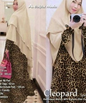 Jual Baju Gamis Terbaru Cleopard Syar'i Warna Coklat Muda Bahan Monalisa